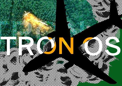 墜落 日航 トロン 機 事故