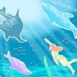 イルカと泳ぐ!その効果とテレパシーの科学的解説。宇宙の共通言語のカギは姿勢にあった話。