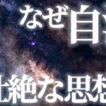 三島由紀夫が割腹自決した本当の理由が切なすぎる【動画】